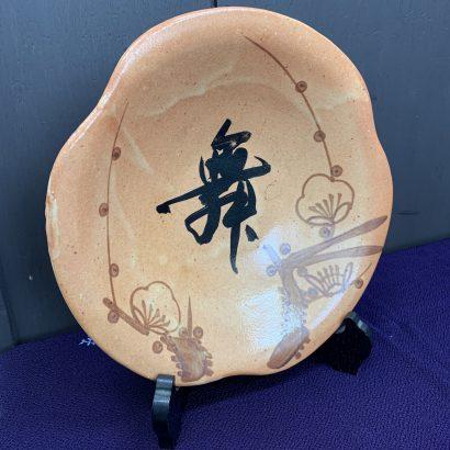 作品.02 飾り陶器「舞」